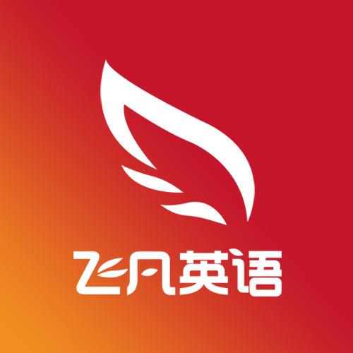 feifan - logo